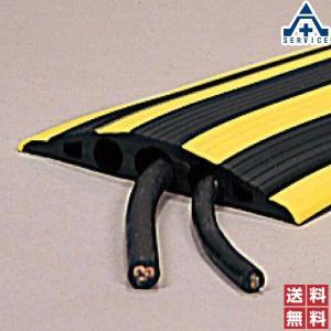 866-135 ウルトラプロテクター (メーカー直送/代引き決済不可)ケーブルプロテクター 配線保護マット|anzenkiki