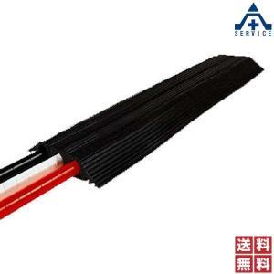 387-62 キャップタイヤプロテクター (メーカー直送/代引き決済不可)ケーブルプロテクター 配線保護マット|anzenkiki