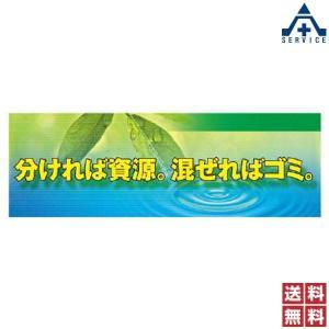 スーパージャンボスクリーン 920-37 (メッシュシート) anzenkiki