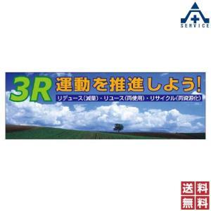 スーパージャンボスクリーン 920-39 (メッシュシート) anzenkiki