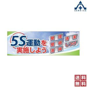 スーパージャンボスクリーン 920-41A (メッシュシート) anzenkiki