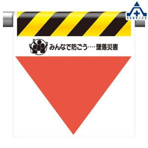 ワンタッチ取付標識 無地 340-35 |anzenkiki