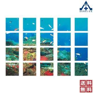 フェンス用シール マルチシート(海のなかまたち) 917-09 |anzenkiki
