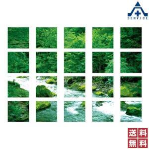 フェンス用シール マルチシート(渓流の涼やかさ) 917-12A |anzenkiki