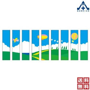 フェンス用シール ワイドシート(ピクニック日和)  919-17 |anzenkiki