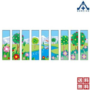 フェンス用シール ワイドシート(メルヘンタウン)  919-18 |anzenkiki
