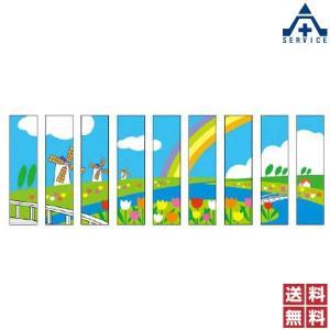 フェンス用シール ワイドシート(レインボーロード) 919-19 |anzenkiki