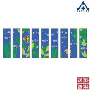 フェンス用シール ワイドシート(マリンフレンド)  919-20 |anzenkiki