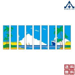 フェンス用シール ワイドシート(ロマン航路) 919-21 |anzenkiki