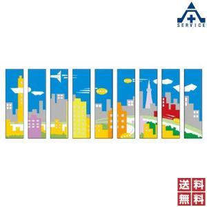 フェンス用シール ワイドシート(21世紀) 919-22 |anzenkiki