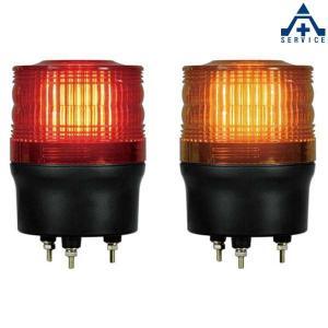 LED回転灯90 AC100V (メーカー直送/代引き決済不可)882-981RE 882-981YE 車載回転灯 パトライト 車外回転灯 表示灯 車外灯 マーカーランプ 警告灯|anzenkiki