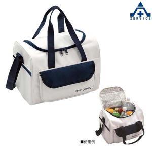 HO-811 レジャークーラーバッグ (容量15L)熱中症予防 工事現場 熱中症対策 作業員 anzenkiki