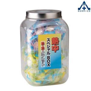 熱中症対策 熱中飴ミックスボックス HO-177