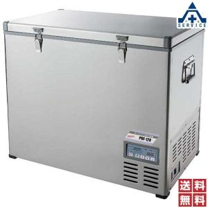 ポータブル冷凍冷蔵庫 PRF-128 |anzenkiki