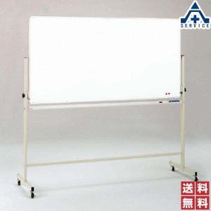 脚付回転ホーローホワイトボード(両面) 373-85 板面900×1800mm|anzenkiki