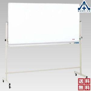 脚付回転ホーローホワイトボード(片面) 373-87  板面900×1800mm|anzenkiki