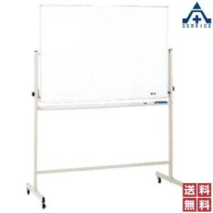 脚付回転ホーローホワイトボード(片面) 373-88  板面900×1200mm|anzenkiki
