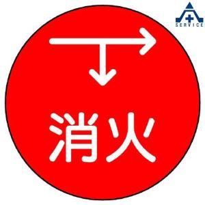 480-813 埋設管表示ピン 消火  配管識別表示 anzenkiki