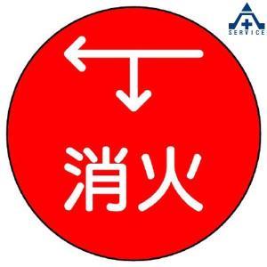 480-814 埋設管表示ピン 消火  配管識別表示 anzenkiki