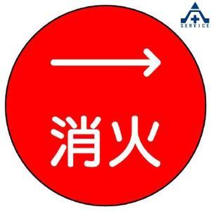 480-815 埋設管表示ピン 消火  配管識別表示 anzenkiki