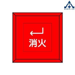 481-13 埋設表示杭 消火  埋設管表示杭 ユニパイル 配管識別表示|anzenkiki