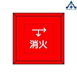 481-14 埋設表示杭 消火  埋設管表示杭 ユニパイル 配管識別表示|anzenkiki