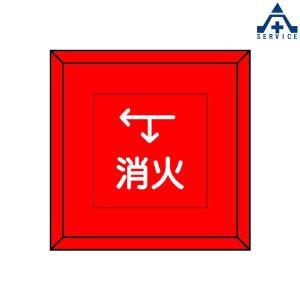 481-15 埋設表示杭 消火  埋設管表示杭 ユニパイル 配管識別表示|anzenkiki