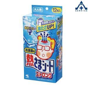HO-555 熱さまシート (冷凍庫用ストロング)熱中症予防 工事現場 熱中症対策 作業員|anzenkiki