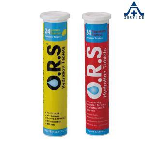 HO-116 O.R.S経口補水塩タブレット  熱中症予防 工事現場 熱中症対策 作業員|anzenkiki
