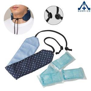 HO-214 首もと氷ベルト  熱中症予防 工事現場 熱中症対策 作業員|anzenkiki