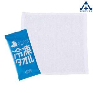 HO-144 冷凍タオル  熱中症予防 工事現場 熱中症対策 作業員 anzenkiki