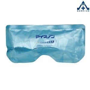 HO-945 アイスノン急速COOLアイマスク (3枚入)熱中症予防 工事現場 熱中症対策 作業員|anzenkiki