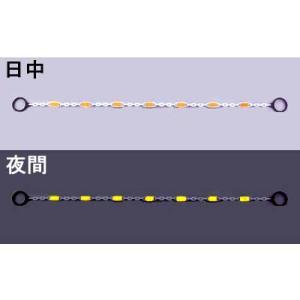 反射チェーン 1.9m|anzenkiki