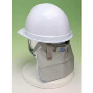 (暑さ対策 グッズ)首筋を熱から守るそーかいくんII  (ヘルメット用)|anzenmall