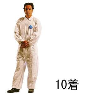 (デュポン/アゼアス) タイベックソフトウェア I 型 (10着) (防護服/保護服/作業服)|anzenmall