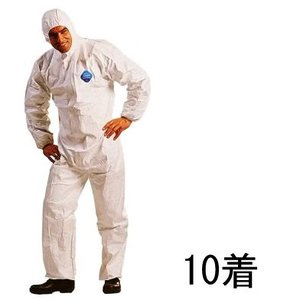 (デュポン/アゼアス) タイベックソフトウェア II 型 (10着) (防護服/保護服/作業服)|anzenmall