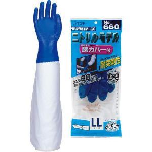 (エステー化学) モデルローブNo.660(裏メリヤス)(10双入) (作業用手袋) 送料無料|anzenmall