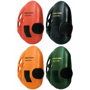 スポーツタックイヤーマフ用 耳あて交換用カバー(1組) レッド/ブラック/グリーン/オレンジ (3M/PELTOR) 耳栓|anzenmall