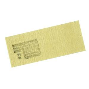 興研 防塵マスク用 交換マイティミクロンフィルター(1005用) (1枚) 粉塵/作業用/医療用|anzenmall