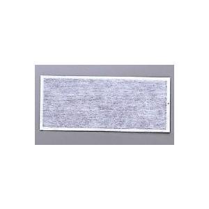 (興研) 防塵マスク用 交換KCフィルター オゾン臭用 (1005/6005用) (5枚入)|anzenmall