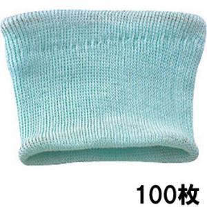 興研 防塵マスク用交換接顔メリヤス2重片縫 (100枚入) 粉塵・作業用・医療用|anzenmall