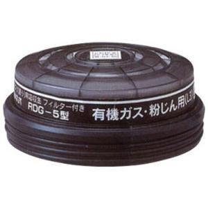 興研 有機ガス・粉じん用 吸収缶 RDG-5型 (1個)|anzenmall
