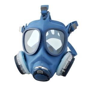 興研直結式小型防毒マスク 1621G型ガスマスク/作業用/医療/病院/解体/現場/日本製|anzenmall