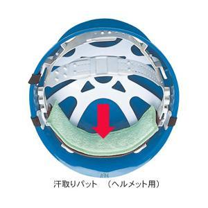(暑さ対策 グッズ)ヘルメット用 汗取りパッド HPD311-LB (クレトイシ)|anzenmall