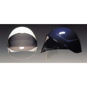 (DIC/ディック) ABS素材 作業用ヘルメット AG-05S インナーシールド付 (ライナー入) (工事用/防災)|anzenmall