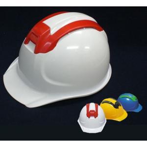 (DIC/ディック) ABS素材作業用ヘルメット SYA-WV 81通りの組合わせ ベンチレーション付 (ライナー入) (工事用/防災)|anzenmall