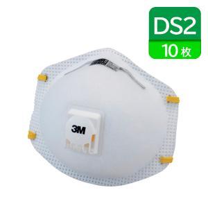 (3M) 使い捨て式 防塵マスク 8511-DS2 (10枚入)|anzenmall