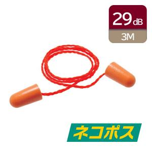 (3M) 耳栓 No.1110コード付 (10組) (NRR:29dB) (防音・騒音対策) anzenmall