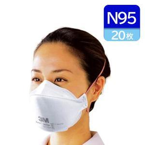 PM2.5対応 マスク 医療用 N95マスク 1870PLUS N95 (20枚入)3M/スリーエムN95規格/PM2.5/大気汚染/新型/鳥/豚インフルエンザ・感染対策/防塵(防じん)マスク