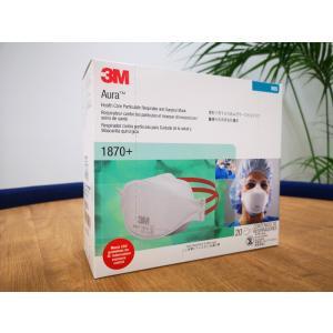 PM2.5対応 マスク 医療用 N95マスク 1870PLUS N95 (20枚入)3M スリーエムN95規格 PM2.5 大気汚染 新型 鳥 豚インフルエンザ・感染対策 防塵(防じん)マスク|anzenmall|02